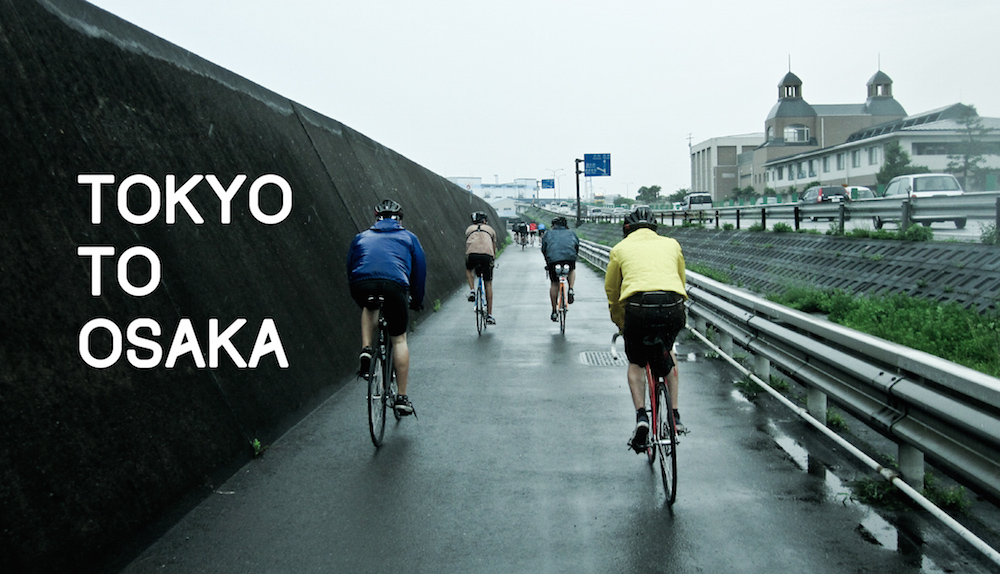 Tokyo to Osaka