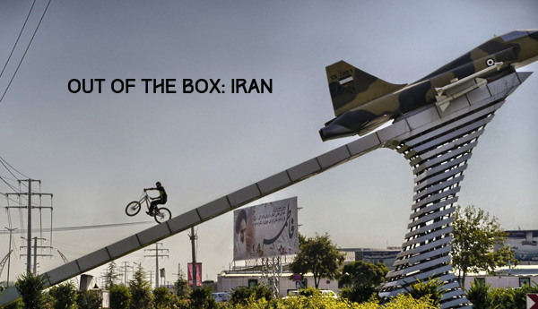 Out of the box: Iran