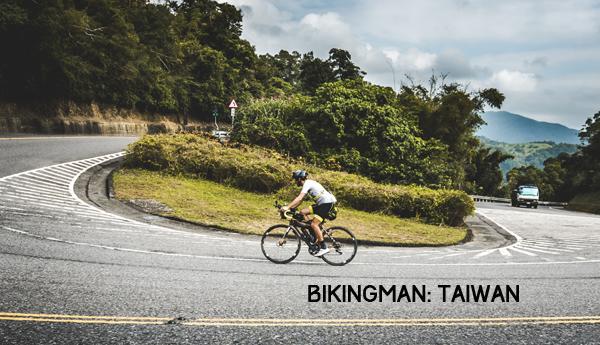 BikingMan: Taiwan